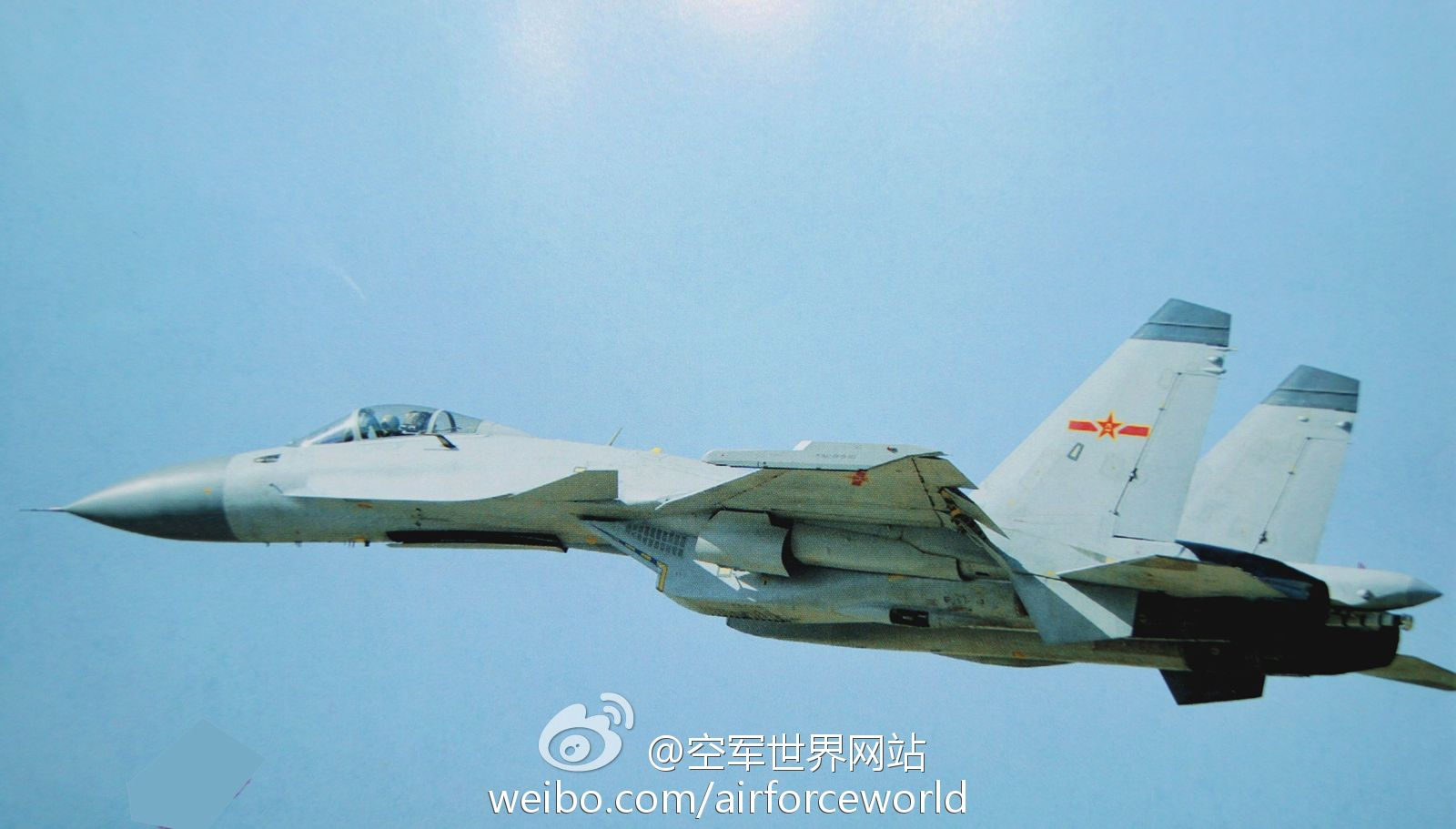 J15 J-15 naval carrier based fighter jet - China Navy